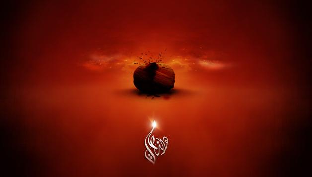 imam-ali-death
